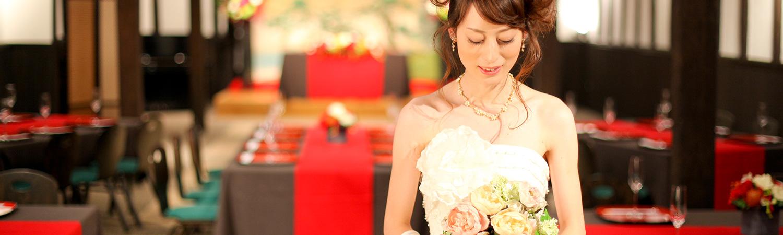 山重の結婚式
